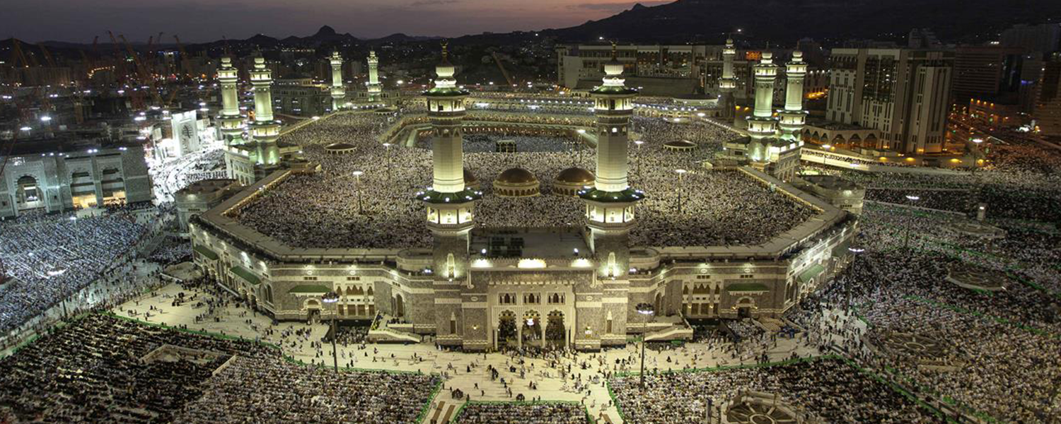 Umrah Packages
