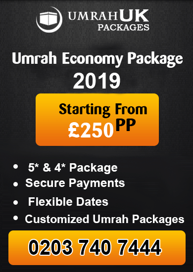 Best Umrah Deals Uk